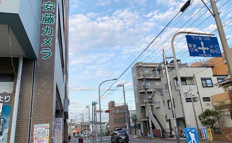中町商店会